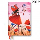 Paperblanks diář 2019 Poppy Field mini horizontální 4882-4